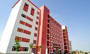 Trường Quốc Tế TP.HCM