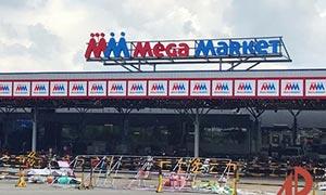 MM Megamarket An Phú