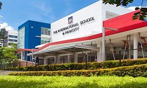 Trường Quốc Tế AS